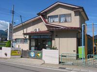 民田保育園